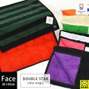 towel watermelon / watermelon size to break off Imabari towel / Imabari / domestic production / towel double star color magic face towel / face towel towel: 36*83cm