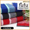 """/towel/ ばすたおる fs3gm which breaks off fufu mono form """"lock muslin"""" stripe pattern bath towel (approximately 60*120cm) towel /"""