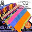 100% Cotton Jacquard bath towel JMA (70 x 130 cm) representing the European major brand native pattern and ethnic tones (Pendleton style design)