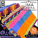 100% Cotton Jacquard bath towel JMA (70 x 130 cm) representing the European major brand native pattern and ethnic tones (Pendleton style design)