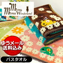 "monumonu wonderland モヌモヌ ""オハナクジラ"" bath towel (approximately 60*120cm) towel"
