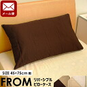 FROM exclusive Ltd pillow pillow cover pillow pillow pillow case pillow case 49 x 100 cm