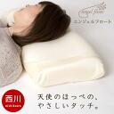 Tokyo Nishikawa / Nishikawa / angel float pillow Tokyo Nishikawa new relaxation form low-elasticity pillow angel float pillow / stiff shoulder fs3gm