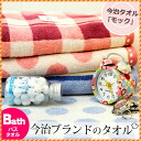 "From Imabari towel ""mock"" 60 x 120 cm (check/stripes/dots/natural/simple / cute / domestic / made in Japan)"