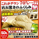 The manager is a thermal insulation power of the shock, too! 70% of white down power-up processing cicada double long shot / cicada double Bayes Lee handles of beige from Poland more than アイリスオーヤマ / domestic production duvet / feather futon / うもうぶとん ligh