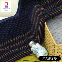 "It is mail order Rakuten [fs04gm] (60*130cm) (thick 100-percent-cotton /bathtowel/towel/) Imabari towel bath towel こてん ""sallow / ようりゅう"""