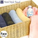 towelfs3gm which breaks off a Quanzhou towel hotel-style towel face towel approximately 34*86cm towel made in Japan