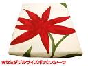 """""""Sybilla"""" シビラボックスシーツ (Flores / beige) semi-double size fs3gm"""