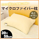 Microphi bird Lumi pillow washable pillow 39*59cm generation