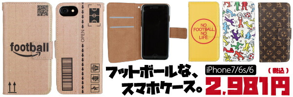 iPhone7/6s/6対応 フットボールな、スマホケース。2981円(税込)
