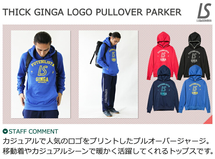 LUZ THICK GINGA LOGO PULLOVER