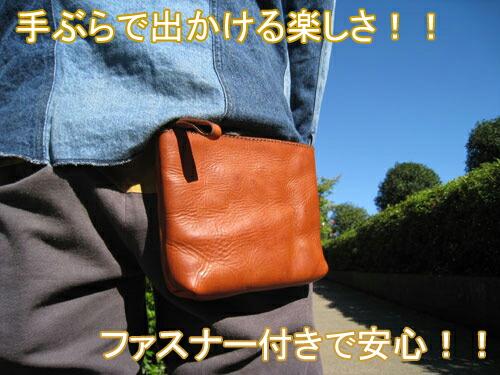 「大きなポケットがあれば、手ぶらで出かけられるのに…」と思ったことありませんか?