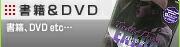 ����&DVD