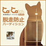 CatCatch�� ���㥭�� ��