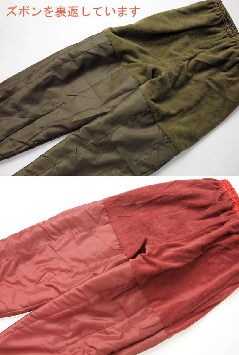 作務衣のズボン