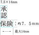 1 bank seal 7.5mm *14mm