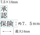 Line marking 7.5 mm × 14 mm