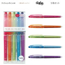 Pilot friction point 04 0.4 mm fine five-color set (Pink Orange green blue violet)