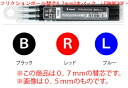 Pilot FriXion ( 3 book set )0.7mm LFBKRF30F fs3gm