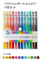 Pilot FriXion Ball point pen12 color set