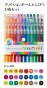 Pilot FriXion Ballpoint pen24-color set
