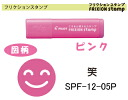 Pilot friction stamp and ink colors, pink SPF-12-05P stationery Stationery Office supplies fixture writing tools pilot PILOT stamp stamp seal illustration Handbook for writing diary vanish vanish and rub