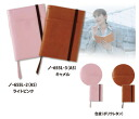 Kokuyo covernote SYSTEMIC A5 size