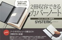 Kokuyo covernote SYSTEMIC type ring note B5 size