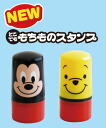 シャチハタ Disney stamp series anywhere someday stamp (mail-order type)