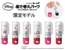 Limited model シャチハタ Disney stamp series name 9 dress-up parts clip holder & caps