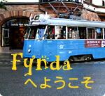 Fyndaができた理由やコンセプトについて想いをつづりました。