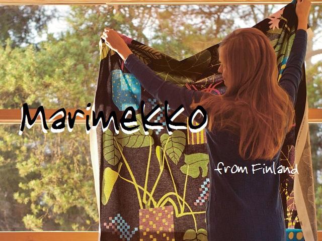 マリメッコ(Marimekko)の雑貨