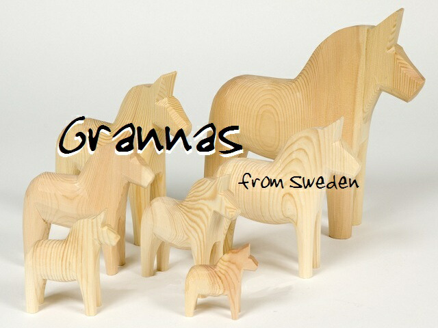 グラナス(Grannas)