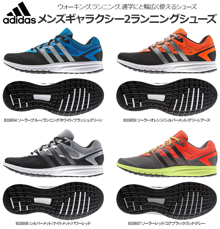 Adidas Shoes Adiprene Plus