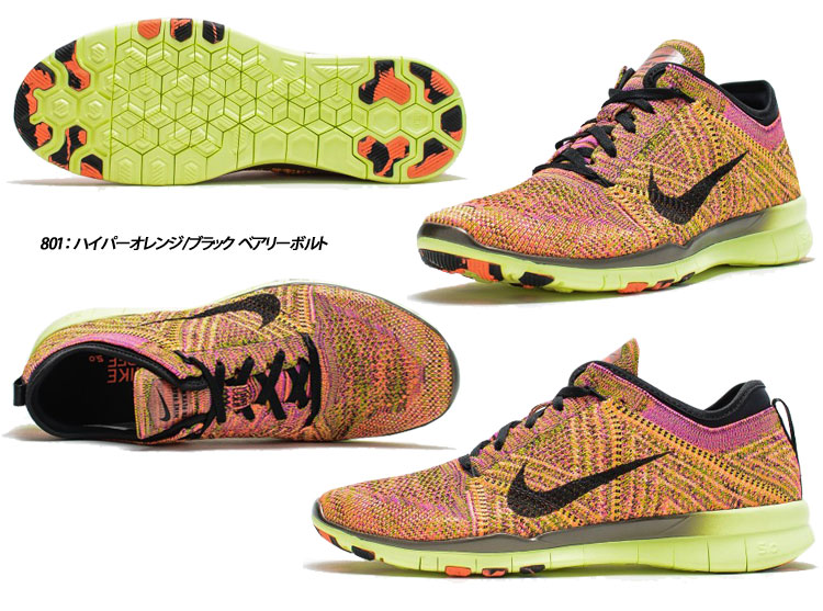 womens nike free tr flyknit 5.0 orange grey