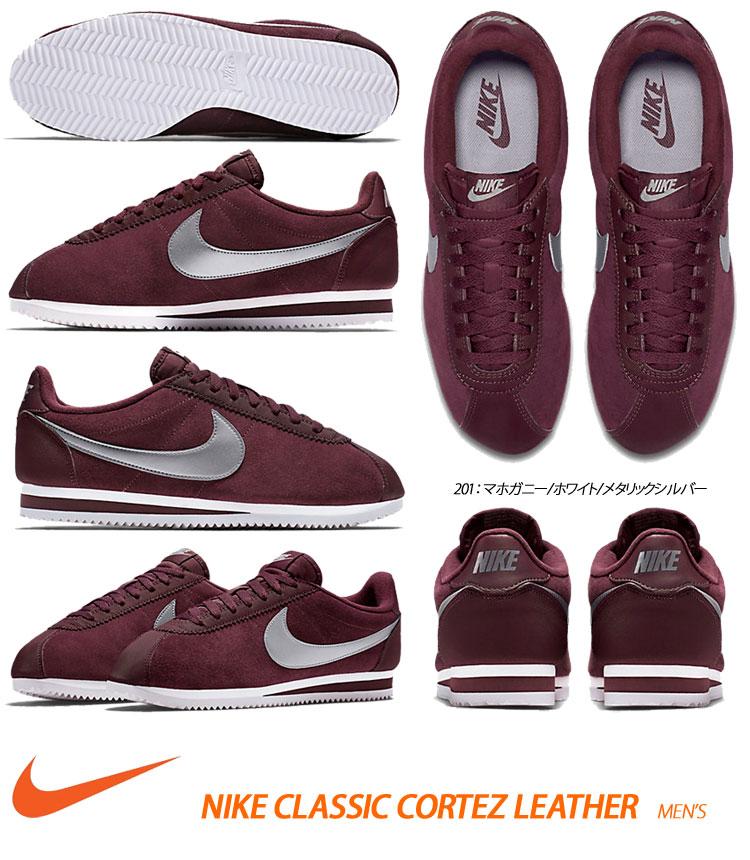 Nike Cortez Mahogany