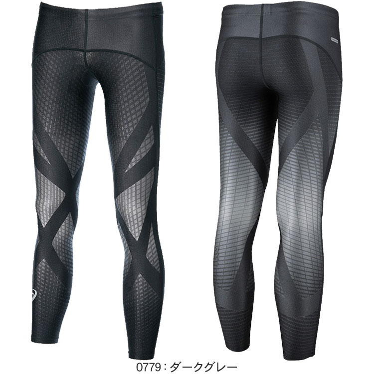 asics men running trousers