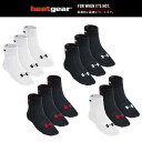 ◇! 13SS under Armour UA 3P non pile socks low-frequency cut SAL5804