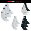 ◇!Under Armour UA 3P pile socks low-frequency cut SAL5575