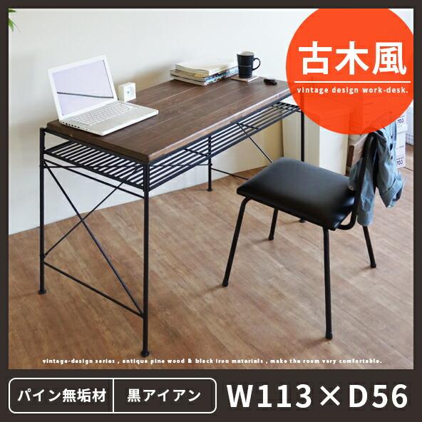涉足凯尔特人涉足写字台书桌写字台电脑桌办公室办公桌 pc 桌子学习桌
