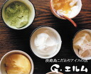 Ice set 12 pieces of exquisite handmade ice cream aged of Awaji island, & fall