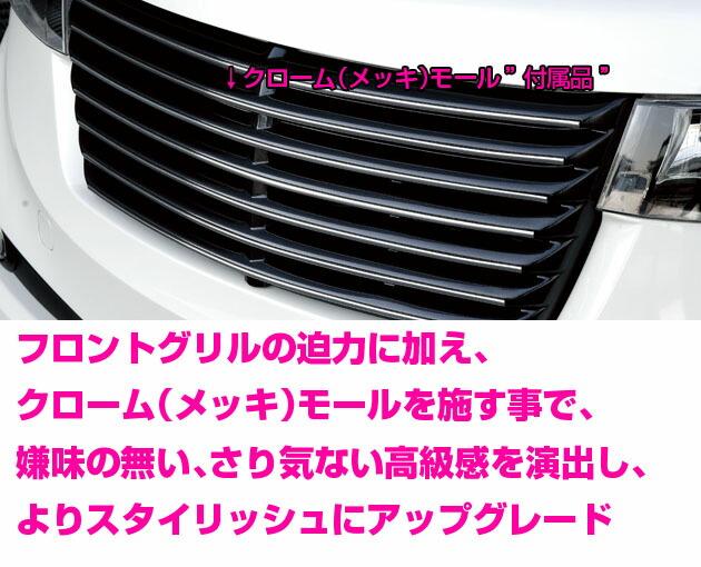 toyota,トヨタ,bb