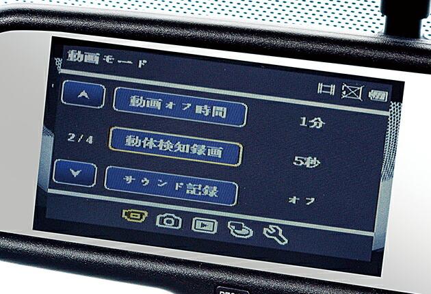 ドライブレコーダー搭載ルームミラーモニター