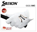The golf glove Srixon Dunlop GGG-S005 color White House how to home