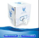 URA ( t ) nanobubbles hydrogen water 10 liters is 15kms 1 box how to home