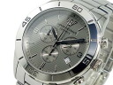 The Emporio Armani EMPORIO ARMANI Ceramica mens watch AR1462 way home