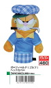 The Garfield (golf) head cover WHC369 golf house for character head cover 1W for 460CC is a person house