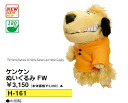 The anime head cover for FW Kenken plush head cover H-161 15kms how to home