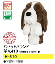 Anime head cover 1 W for Basset Hound Headcover 460CC-enabled H510 15kms is how to home