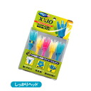 Dunlop XXIO GGF-06111 Thi 5 piece set (pink yellow blue x 2 x 2 x 1) is 15kms how to home
